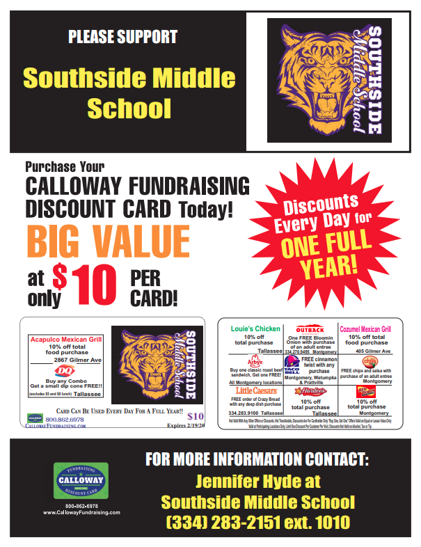 SMS Discount Cards